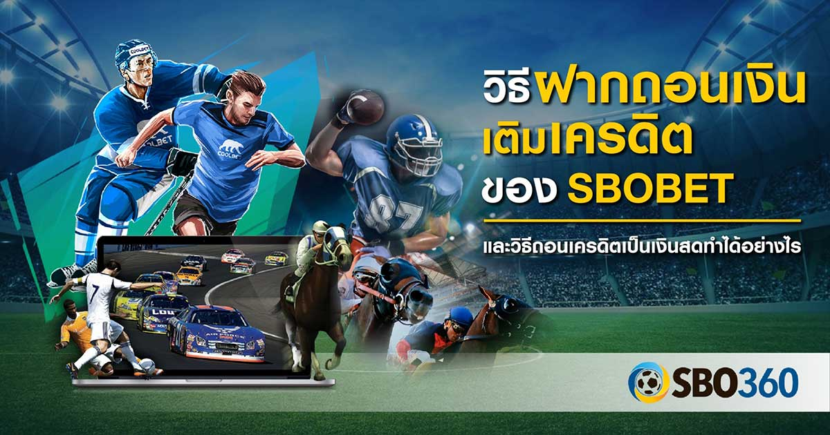 deposit and withdraw sbobet