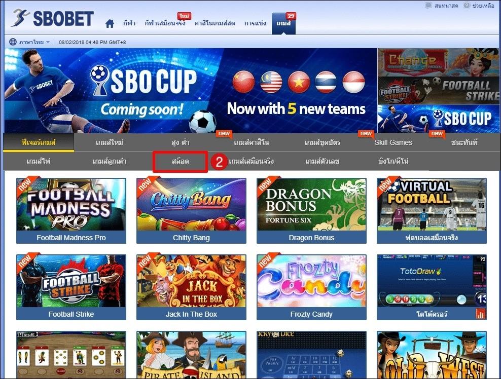 sbobet เกมส์สล็อตออนไลน์ เมนู สล็อต