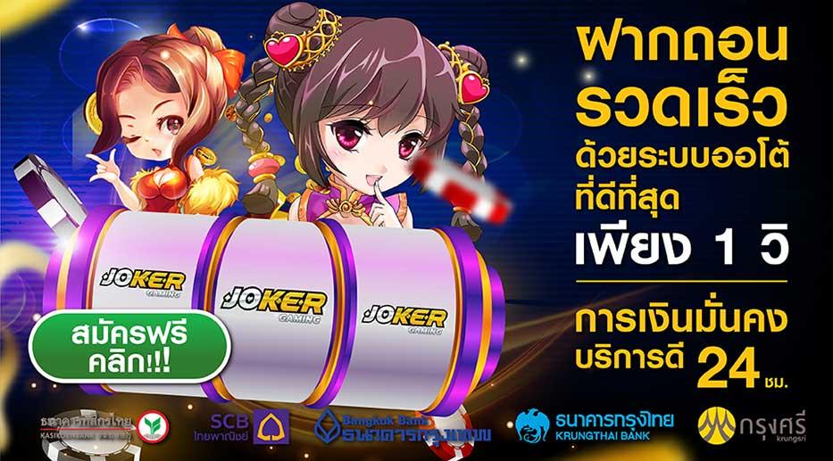 สล็อตออนไลน์ ฝากถอน 24ชม banner