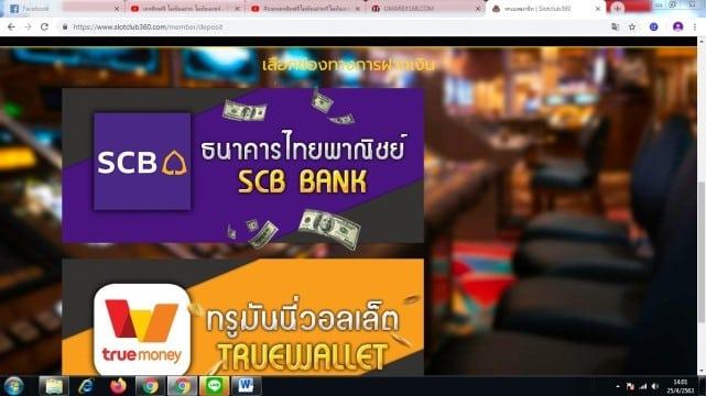 โอนเงิน true money wallet