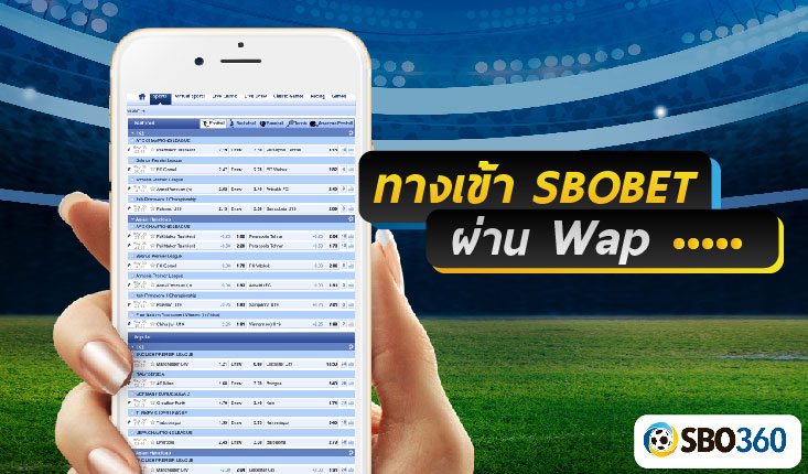 link-to-sbobet-safe-for-wap-banner
