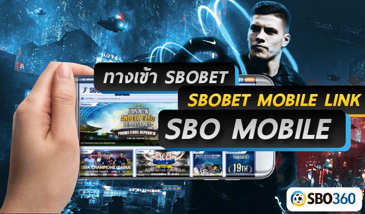 link to sbobet mobile