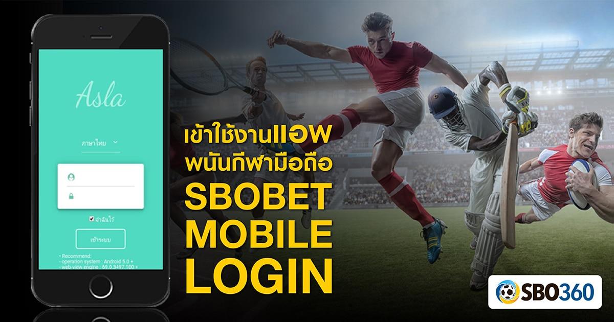 sbobet mobile login