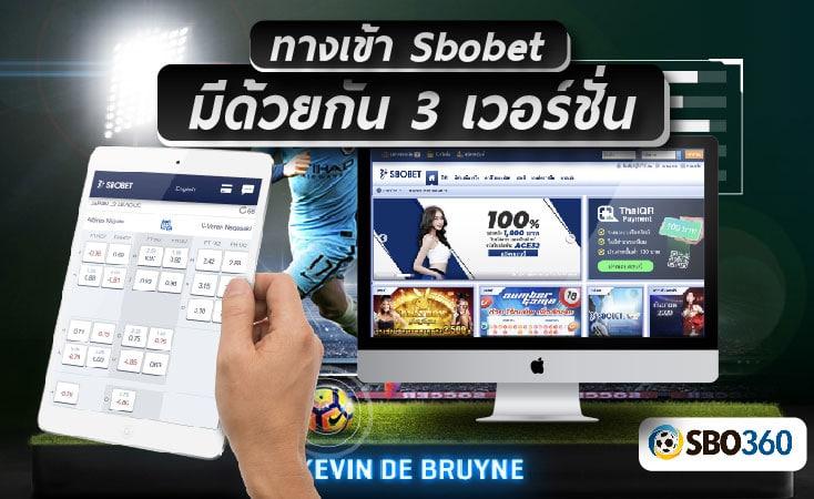 sbobet mobile login ลิงค์ทางเข้า