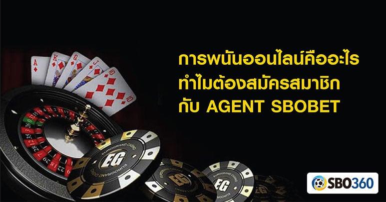 agent SBOBET