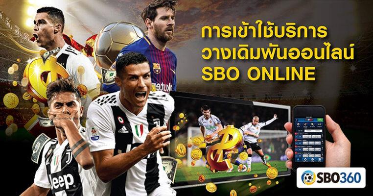 sbo online